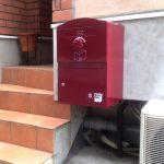 戸建用 宅配ボックス「ブライズボックス」口コミ/ボルドー(BS-BO):壁掛け施工