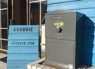 宅配ボックス「Brizebox ブライズボックス」展示ショールーム