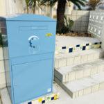 戸建用 宅配ボックス「ブライズボックス」 Ex-Large ブルー:据え置き施工