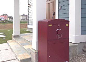 宅配ボックス Brizebox Ex-Large ボルドー:据え置き施工を更新