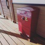 戸建用 宅配ボックス「ブライズボックス」口コミ/ボルドー(BL-BO):据え置き施工