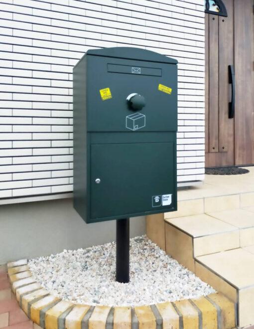宅配ボックス Brizebox Large ダークグリーン