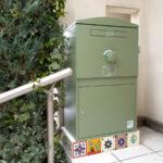 戸建用 宅配ボックス「ブライズボックス」口コミ/グリーン(BL-G)据え置き施工