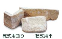 dry_stone