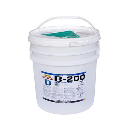 内装用耐水ボンド「B-200」