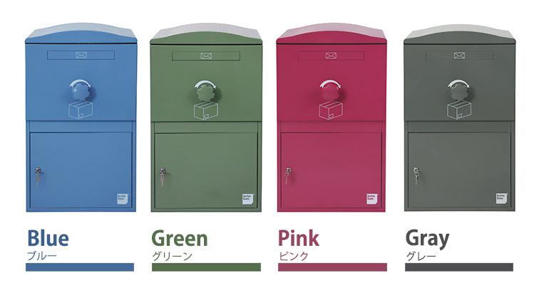 Brizebox ブルー・グリーン・ピンク・グレー