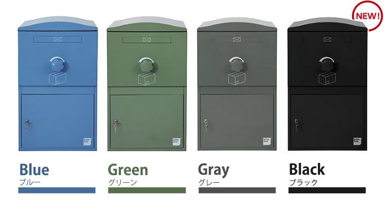 Brizebox ブルー・グリーン・グレー・ブラック
